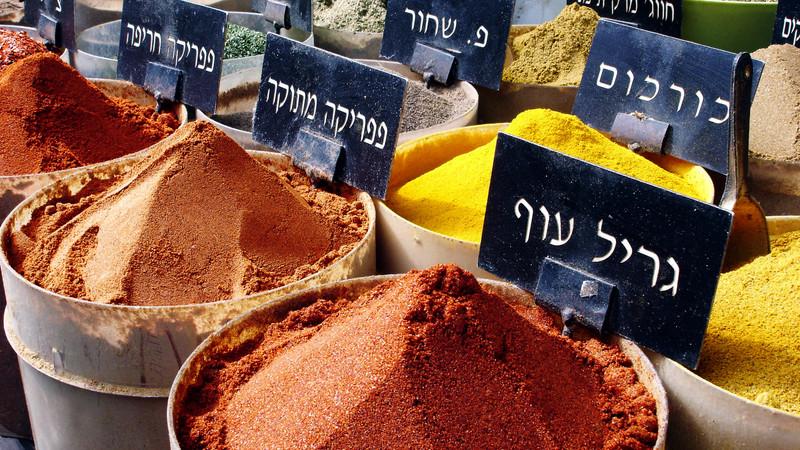 Intrepid Travel-israel_food_market-spices