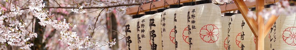 Japan Reisen & Touren - Intrepid Travel DE